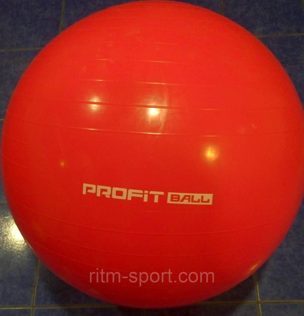 4559eb677f1e23 Мяч для фитнеса d 75 см Profit ball - Спортивные товары интернет-магазин  Ритм в