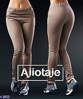 Женское штаны спортивного стиля
