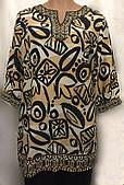 Блуза женская, большой размер, нарядная, размер 52/54