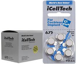 Батарейки для использования в кохлеарных имплантах iCellTech implant | 6 шт. в блистере