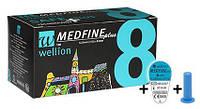 Голки для інсулінових шприц-ручок Wellion MEDFINE plus 0,25 мм (31G) x 8мм, 100 шт., Австрія
