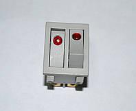 Кнопка двойная для масляного обогревателя Xunma XM1-23.Белая.