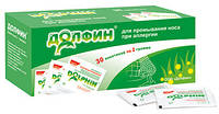 Средство «Долфин» для устройства оториноларингологического для промывания при аллергии, рецепт №2, 30 пакетиков по 2 г