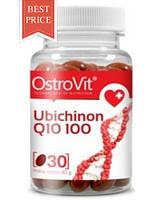 OstroVit Ubichinon Q10 100 мг 30 капсул