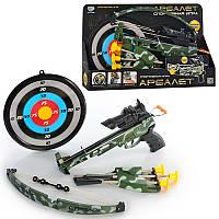 Арбалет стрелок, спортивная игра, стрелы на присосках, размер стрелы 23 см, в наборе мишень