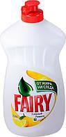 Средство для мытья посуды Fairy Сочный лимон 500 мл