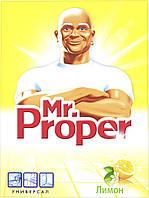 Универсальное чистящее средство для твердых поверхностей Mr. Proper Универсал Лимон 400 г