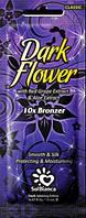 "Крем для загара в солярии Solbianca ""Dark Flower"", 15 мл (8822)"