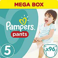Подгузники-трусики Pampers Pants Размер 5 (Junior) 12-18 кг, 96 шт