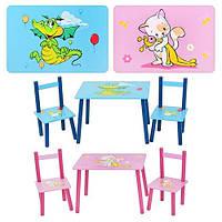 Детский столик M 2062 со стульчиками, деревянный, розовый