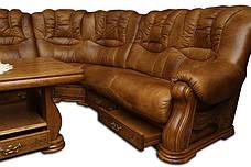 Угловой диван CHEVERNY (310см-200см), фото 3