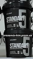 Kolorit  Standart 5  , краска Колорит Стандарт 5, 0,9л