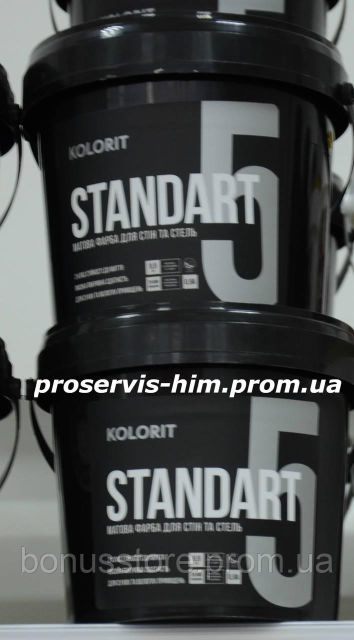 Интерьерная краска Колорит Стандарт 5, 0,9л - ПРОФ-ХИМ express в Виннице