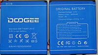 Оригинальный Аккумулятор для Doogee X5, X5 PRO, X5S 2400mAh 3,7V