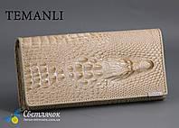 Кошелек женский бежевый крокодил Aligator TEMANLI