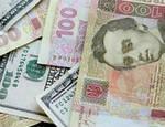 Колебание курса валют