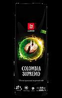 Арабика COLOMBIA SUPREMO (Арабика Колумбия Супремо)