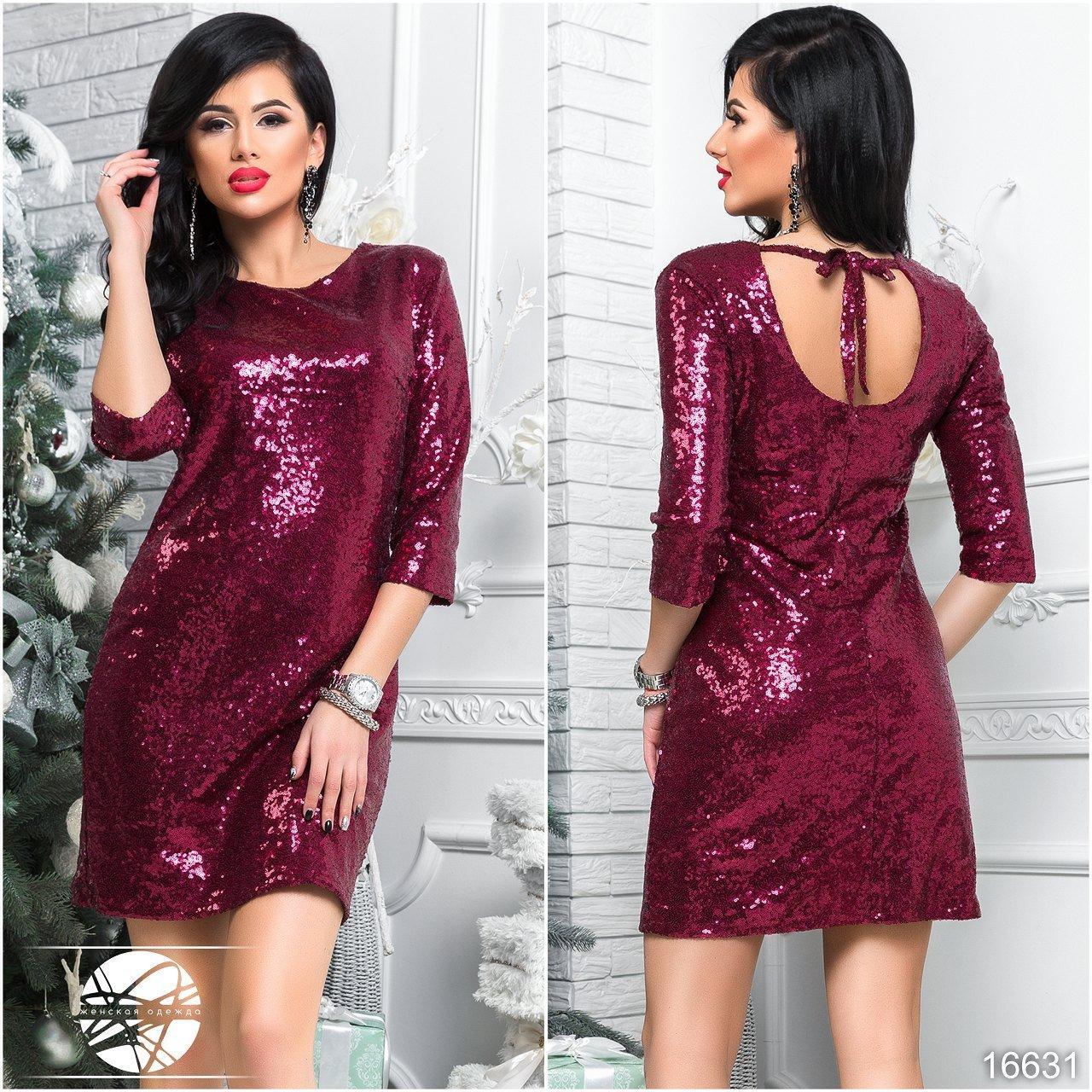 b100d68078a Вечернее платье с пайетками бордового цвета. Модель 16631. Размеры ...