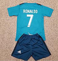 Футбольная форма Реал Мадрид Роналдо выездная 2017-2018