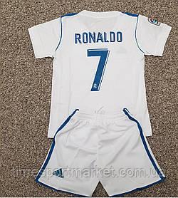 Футбольная форма Реал Мадрид Детская Роналдо белая 2017-2018 (домашняя) -Топ качество