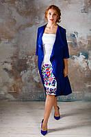 Дизайнерське вбрання
