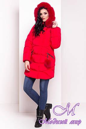 Женский красный зимний пуховик (р. XS, S, M, L, XL) арт. Ингрид 4235 - 20890, фото 2