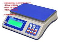 Весы фасовочные серии ВТНЕ1/-15НК, до 15 кг