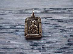 Григорий Икона Нательная Именная Посеребренная Мужская Православная размер 20*16 мм