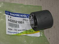 Втулка амортизатора (Производство SsangYong) 4432521001