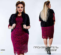 Женское Платье+болеро R-14723 бордовый+черный (50-56)