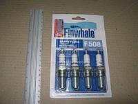 Свеча зажигания ВАЗ 2108-2109 (комплект4 шт) (производство FINWHALE) (арт. F508), AAHZX