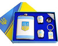 Набор подарочный с украинской символикой с флягой и рюмками для мужчин 179-4