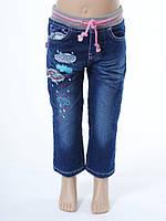 Утепленные детские джинсы на флисовой подкладке для девочек. Оптом.