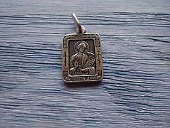 Даниил Икона Нательная Именная Посеребренная Мужская Православная размер 20*16 мм