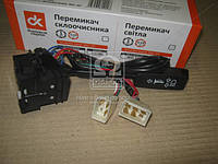 Переключатель поворотов, света КАМАЗ ЕВРО  6602.3709