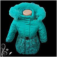Детская зимняя куртка для девочки (рост 80-104)