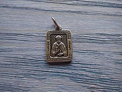 Дмитрий Икона Нательная Именная Посеребренная Мужская Православная размер 20*16 мм