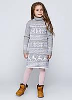 Платье серое с оленями  для девочек