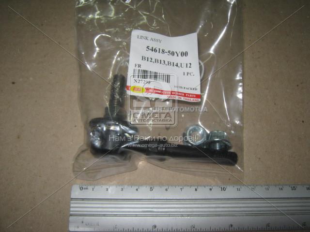 Стойка стабилизатора NISSAN передн. (производство RBI) (арт. N2729F)
