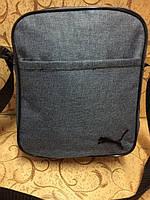 Серая сумка-планшетка Puma (Пума) с чёрным логотипом , фото 1