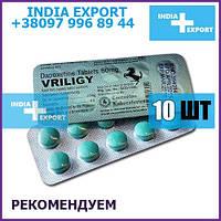 Пролонгатор VRILIGY 60 мг | Дапоксетин | 10 таб | дженерик для пролонгации