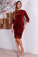 Нарядное платье из велюра р.46-50 Y315-1