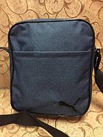 Синяя сумка-планшетка Puma (Пума) с чёрным логотипом , фото 1
