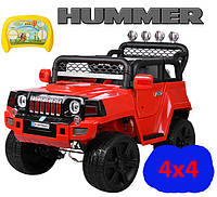 Детский Электромобиль Хаммер  4х4 (Полный привод)