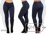 Женские батальные брюки дайвинг с начесом