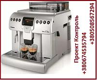 Кофейная машина Saeco Aulika Focus RI9843/01