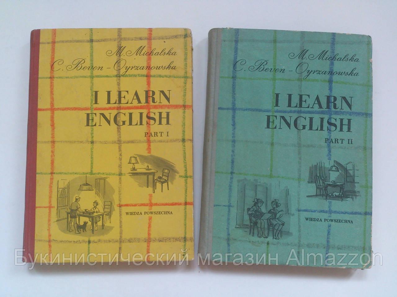 I Learn English Part 1 and Part 2. М.Мichalska. Warszawa 1961-1962 год. 2 тома