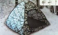 Зимняя палатка кемпинговая для охоты, рыбалки, туризма, отдыха. 4 спальных места.