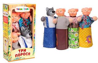 Домашній ляльковий театр Три порося