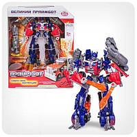 Робот-машина 2 в 1 Трансформер Оптимус Прайм,лучшая игрушка